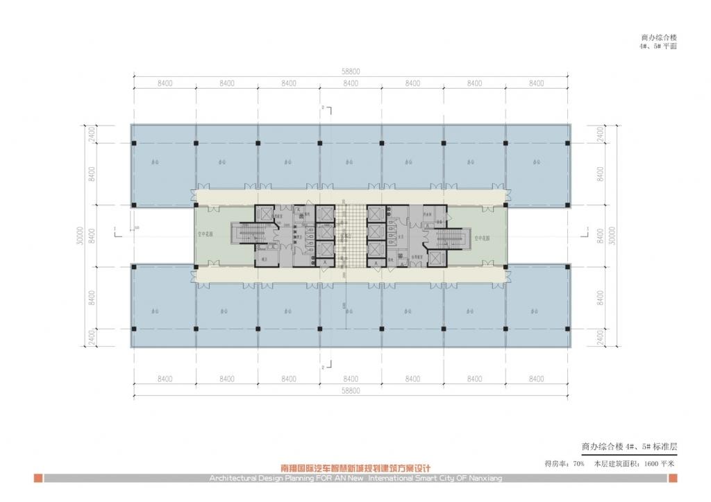南翔汽车智慧新城商办综合楼4#、5#标准