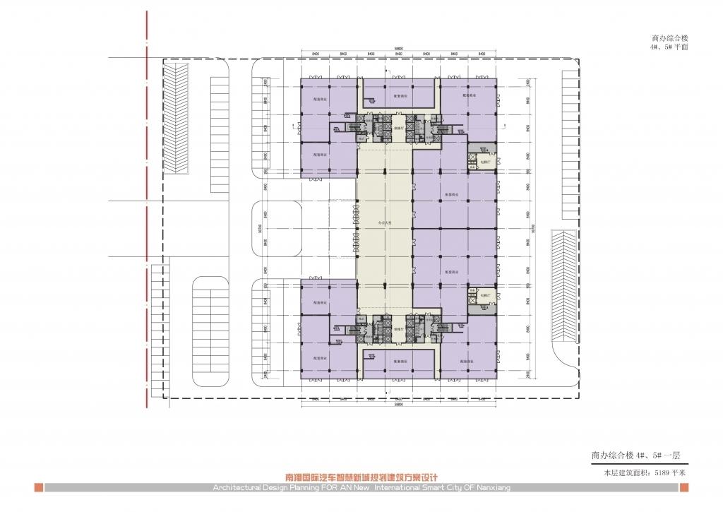 南翔汽车智慧新城商办综合楼4#、5#一层