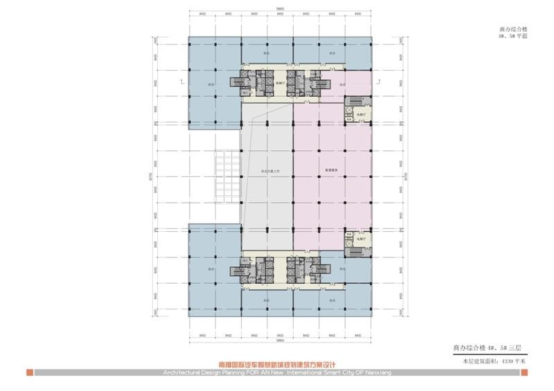 南翔汽车智慧新城商办综合楼4#、5#三层