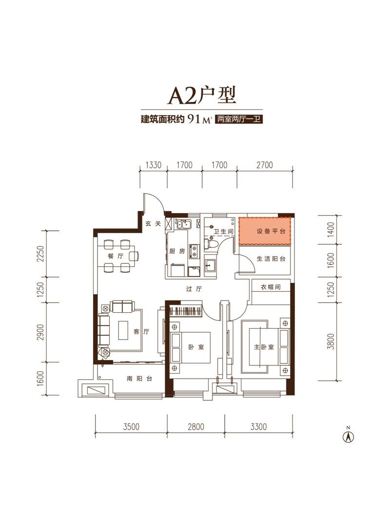 华润熙云府A2