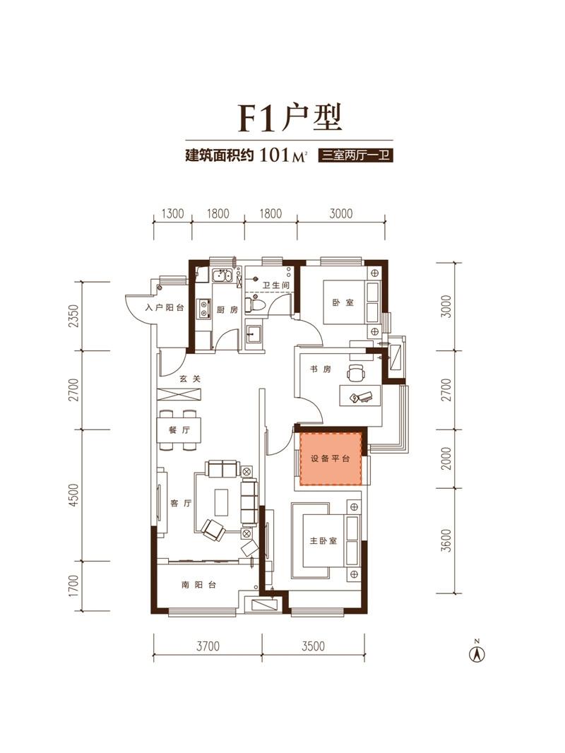 华润熙云府F1