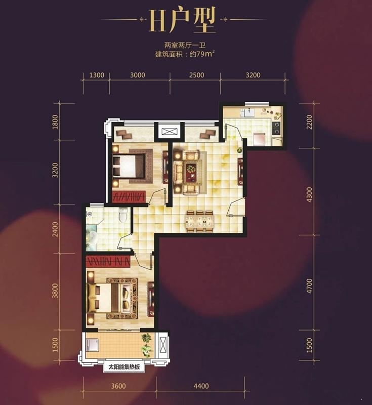 城建琥珀五环城户型图