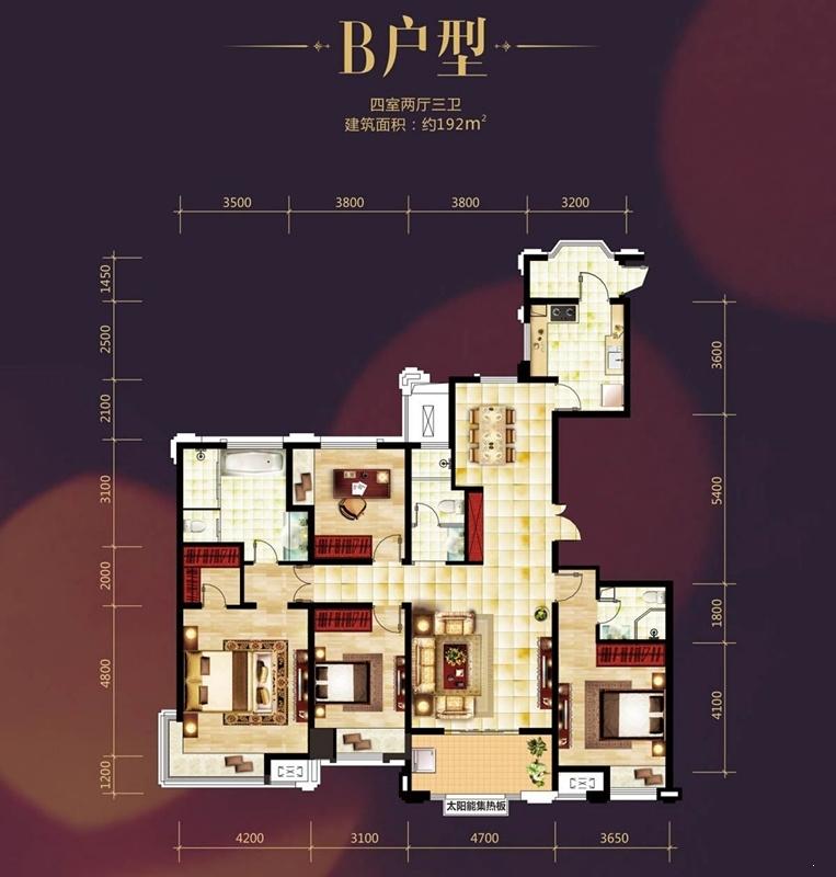 城建琥珀五环城B