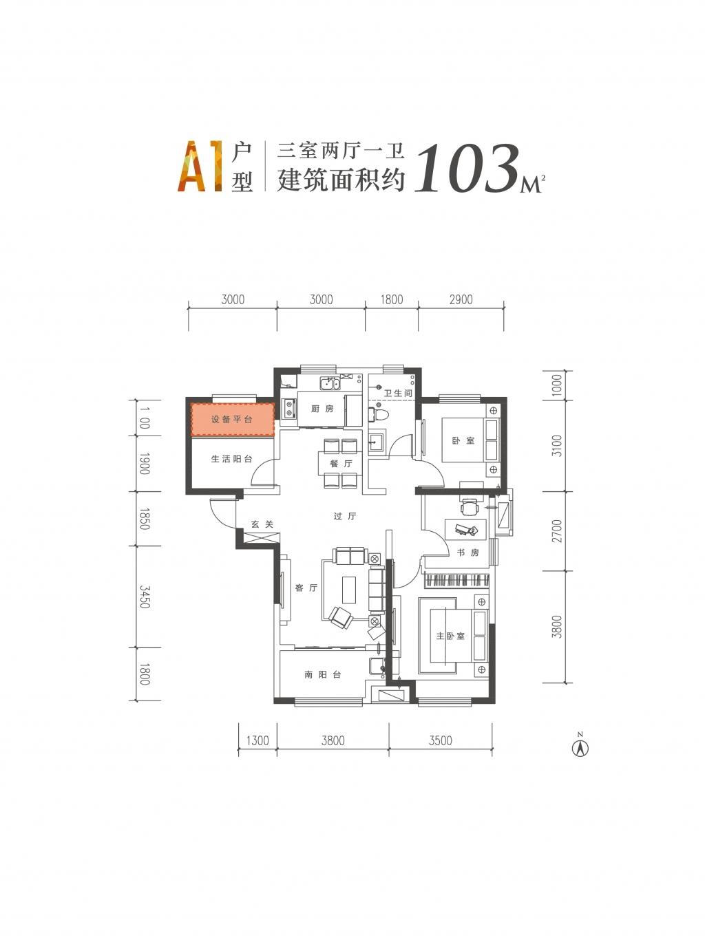 华润熙云府A1