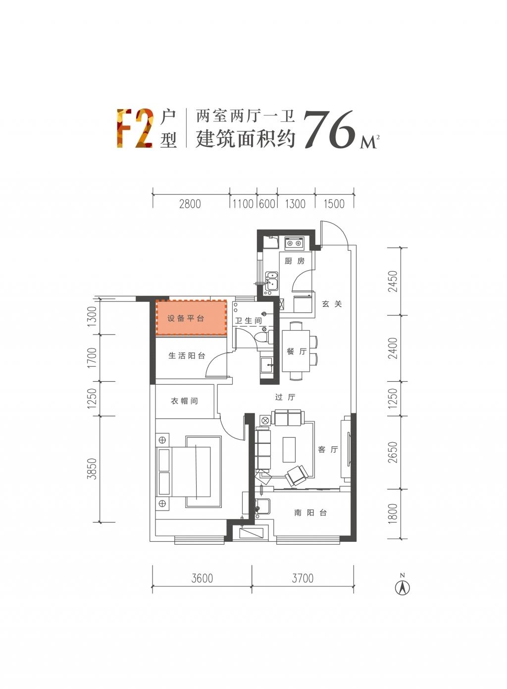 华润熙云府F2