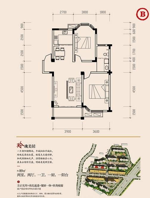 振荣锦尚公馆B