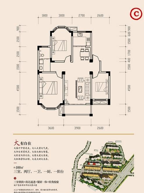 振荣锦尚公馆C