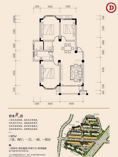 振荣锦尚公馆D