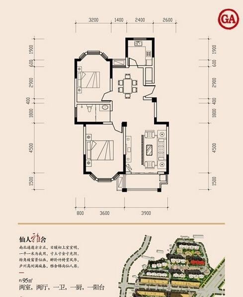 振荣锦尚公馆户型图