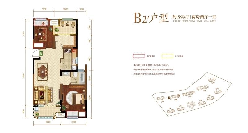 信达银杏尚郡B2'