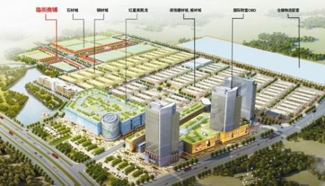 华东(国际)建材中心