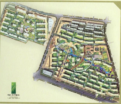 宝业城市绿苑