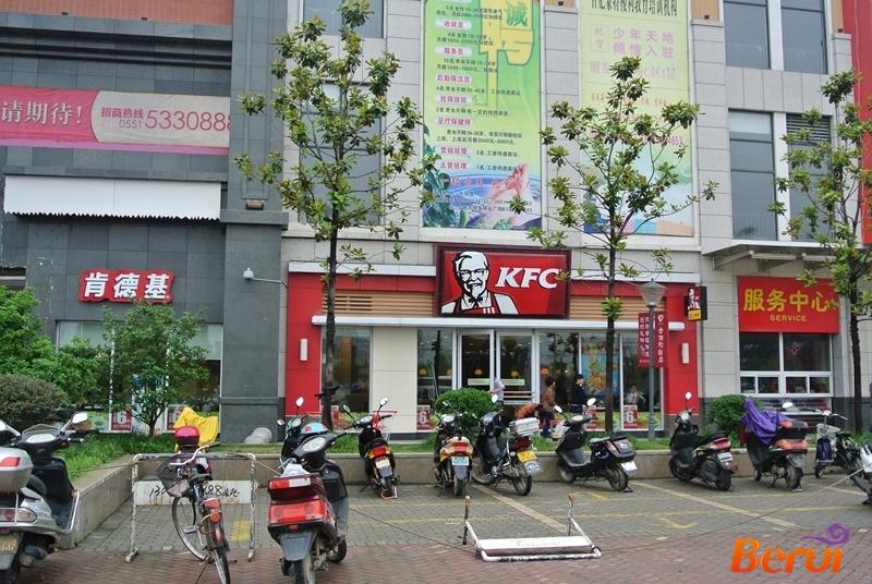 明发商业广场KFC