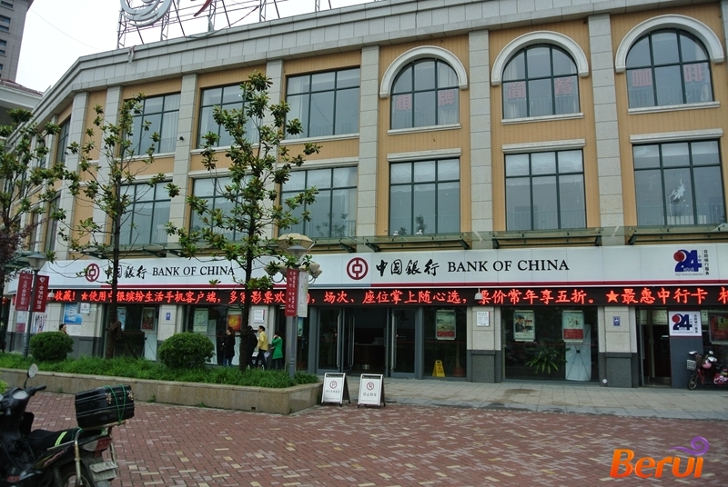 明发商业广场中国银行