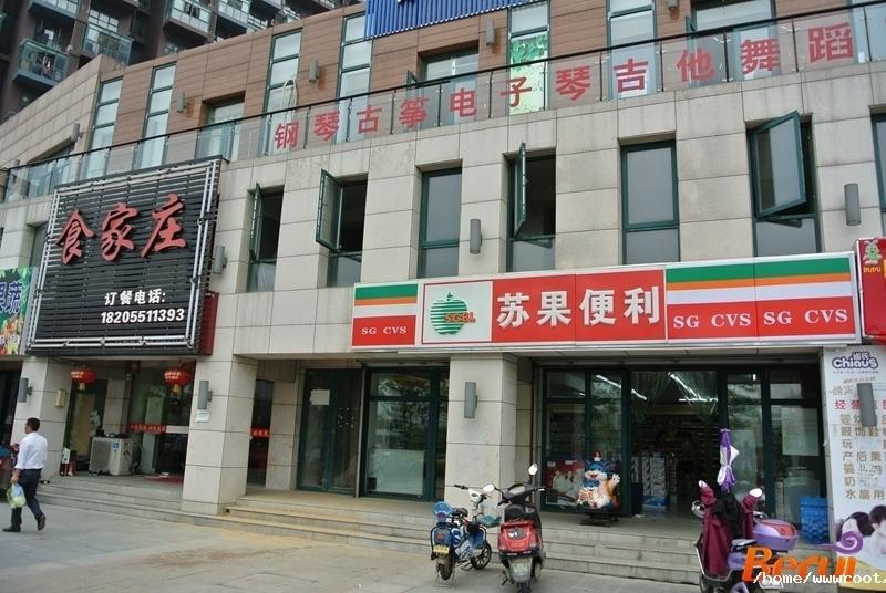 中国铁建国际城配套图