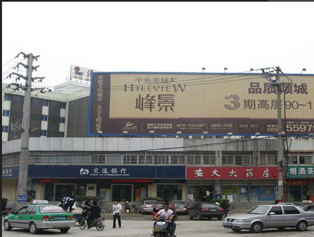 安粮国贸中心周边银行