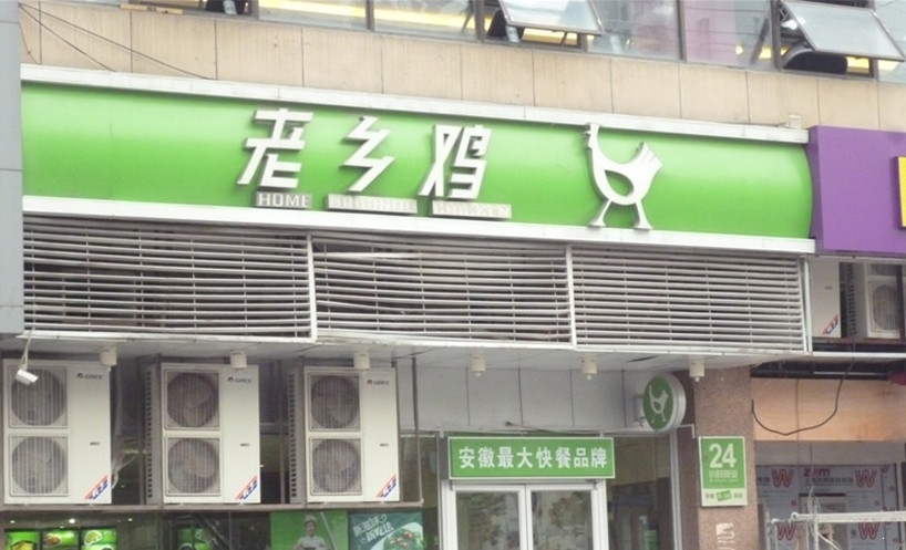 中国铁建青秀城周边美食