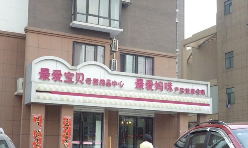 中国铁建青秀城周边商业