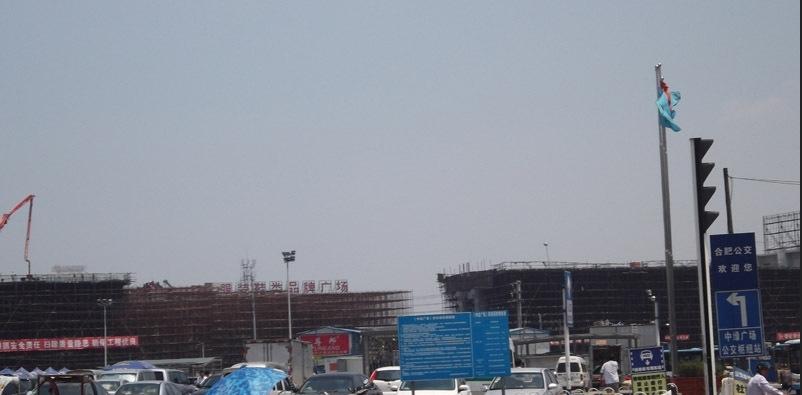 信地城市广场