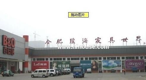隆昊昊天园附近商业