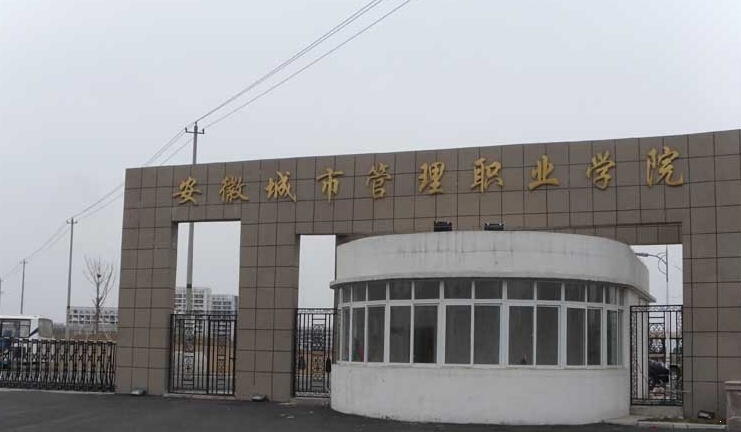 圣联梦溪小镇附近学校
