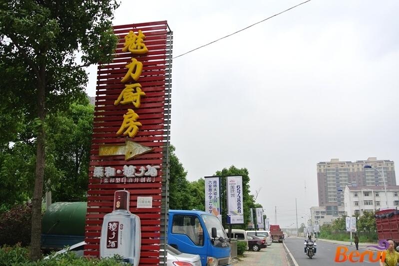 中国铁建国际城附近餐馆