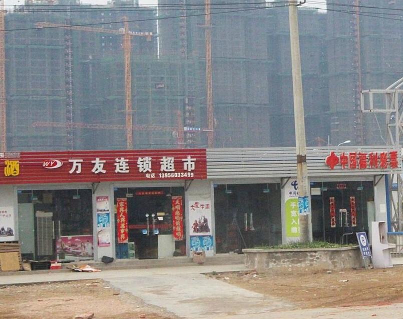 海亮九玺【锦上】周边商业