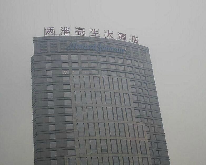 太平洋森活广场周边酒店