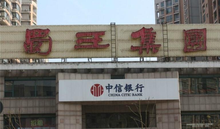 恒大中央广场附近银行