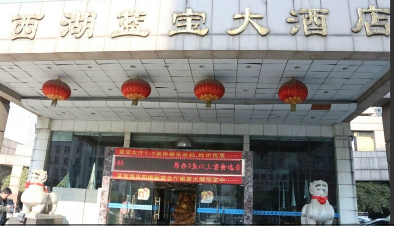 恒大中央广场附近商业