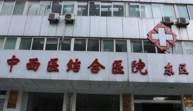 恒大中央广场附近医院