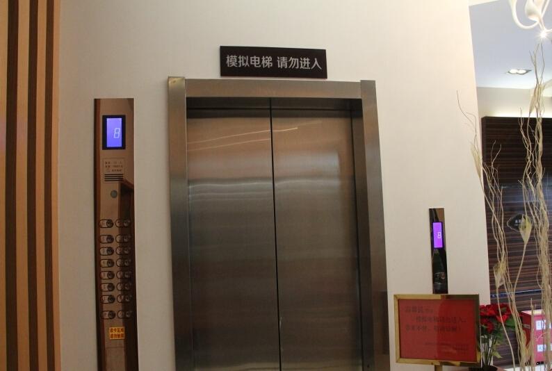 宝利丰广场106㎡样板间模拟电梯 7/10