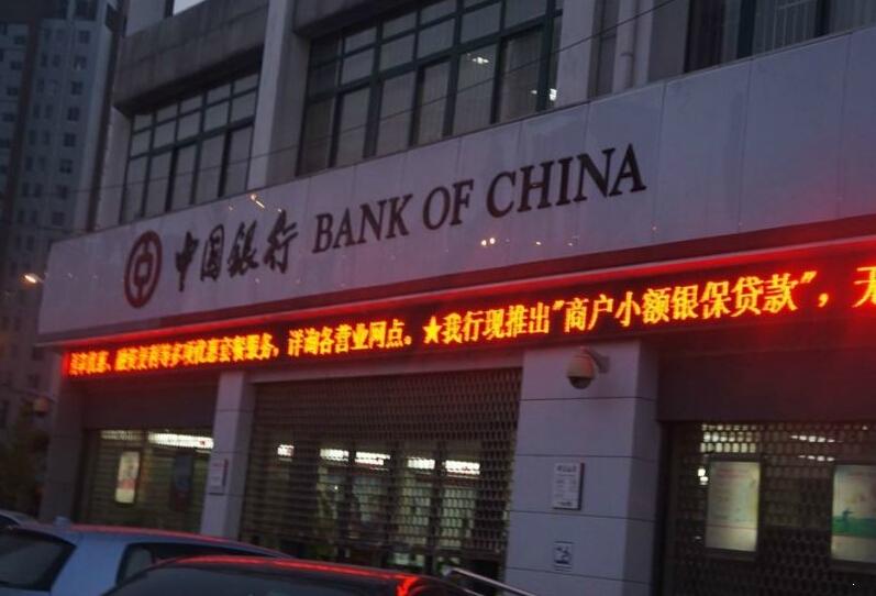 新华学府春天周边银行