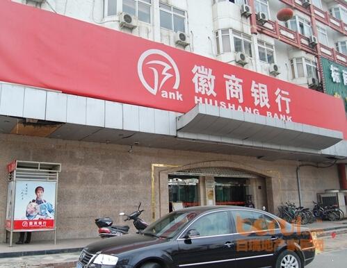 顶峰国际公寓附近银行