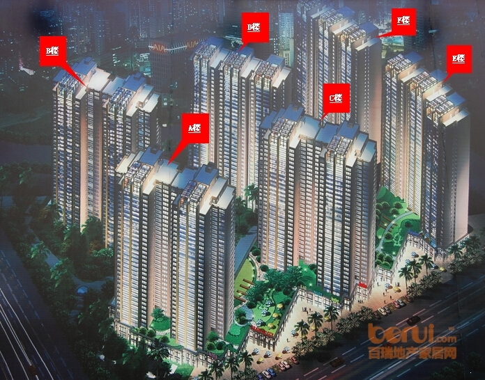 顶峰国际公寓