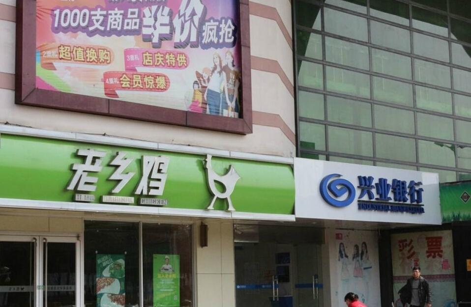 天下锦城周边商业