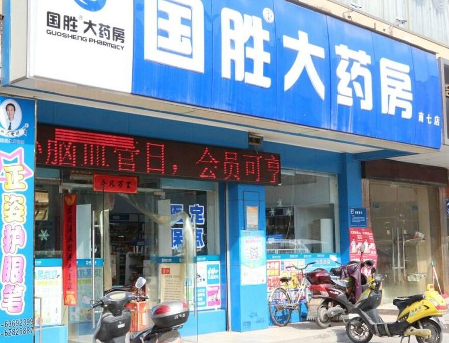 天下锦城附近药房