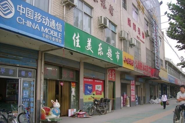 玫瑰绅城附近商业