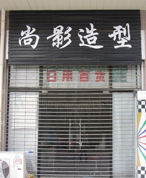 美生中央广场附近商业