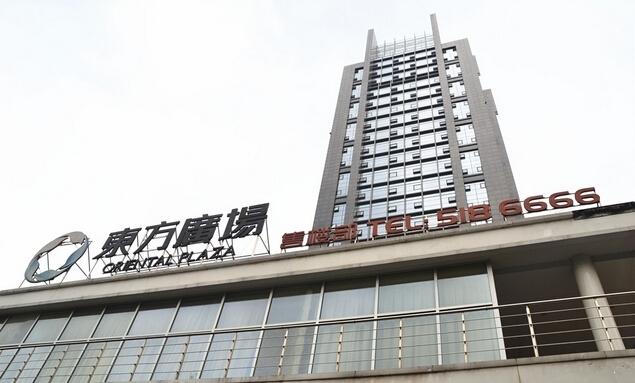 东方广场实景图