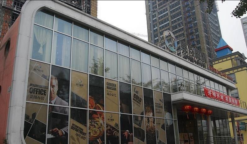 东方广场营销中心