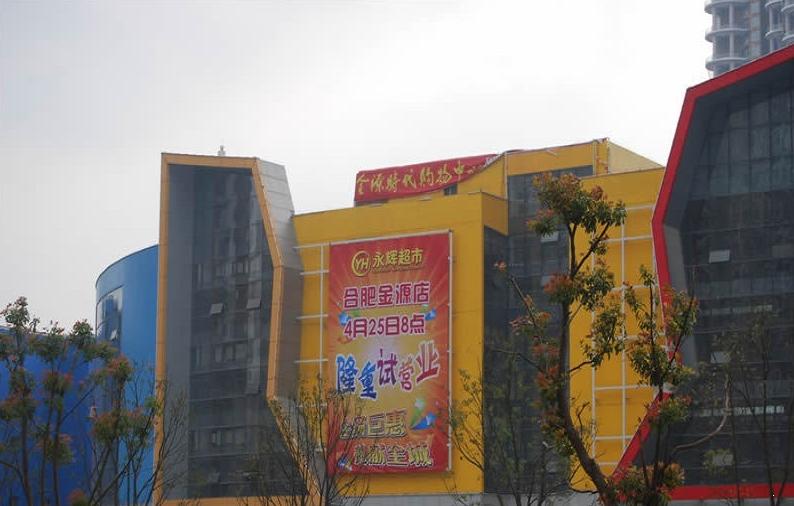旭辉御府附近商业