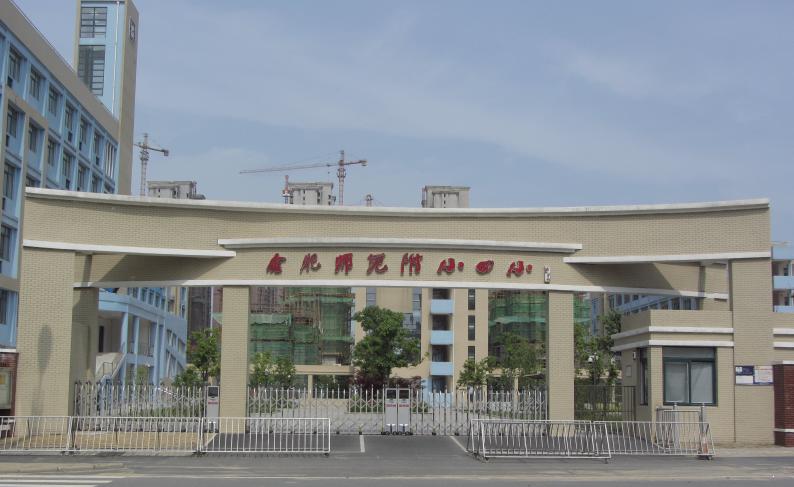 中海滨湖央墅附近学校