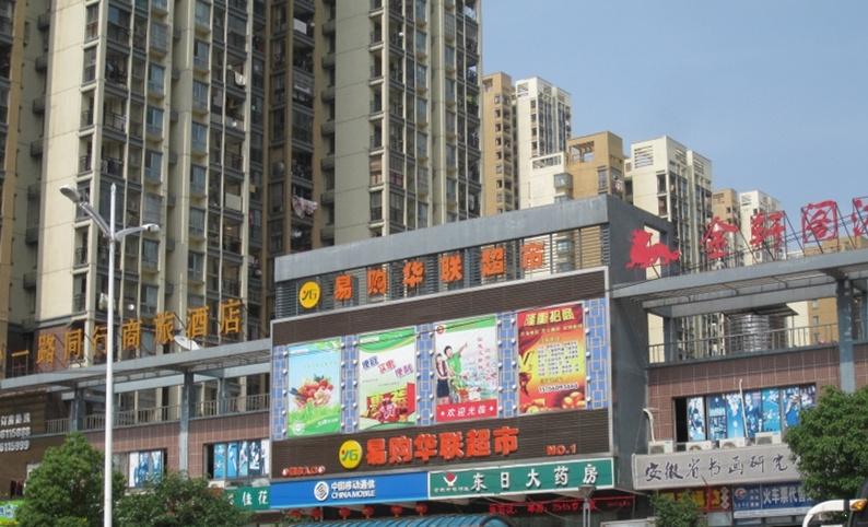 中海滨湖央墅附近商业