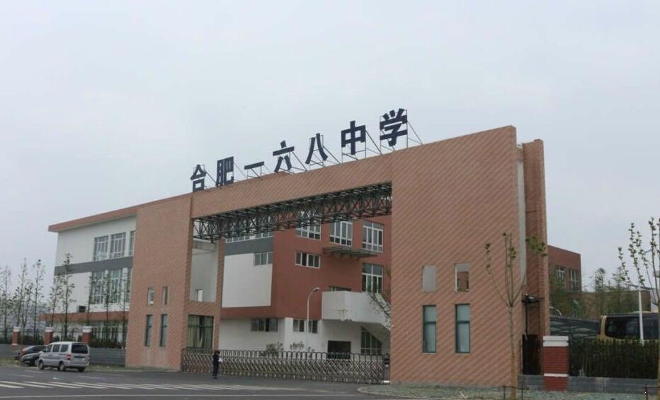 京商商贸城周边学校