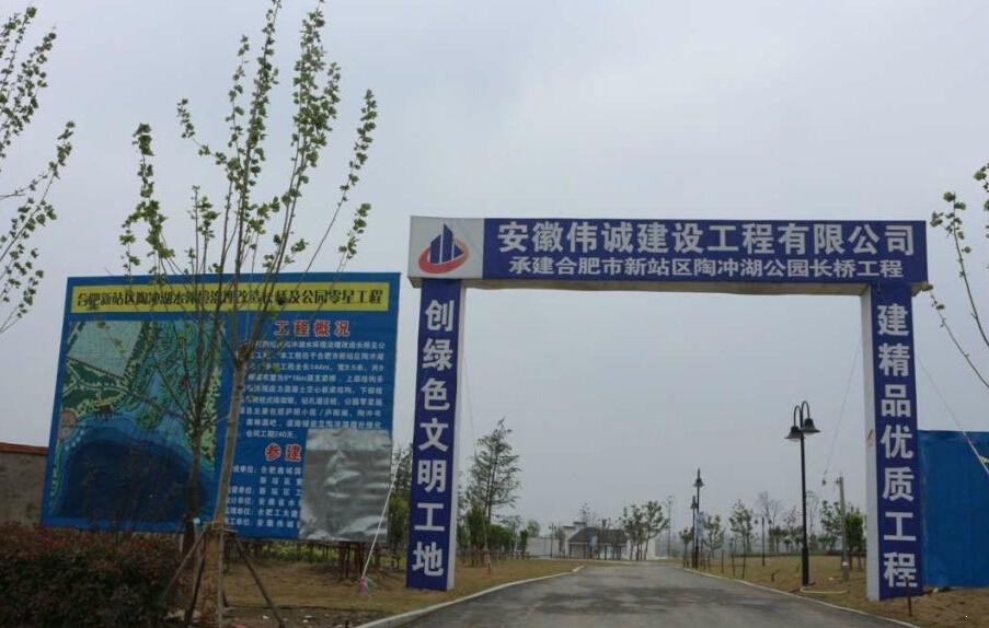 京商商贸城附近小区