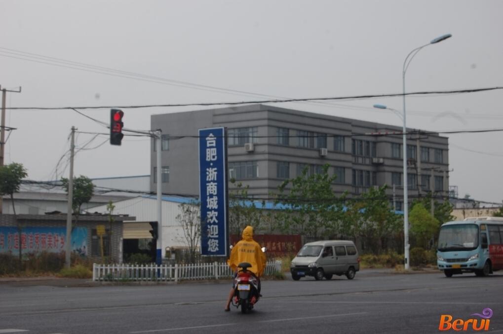 东方明珠嘉苑附近浙商城