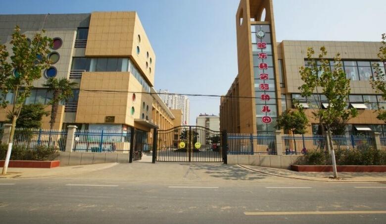 星光国际广场附近幼儿园