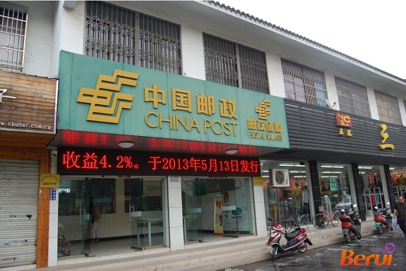 中街水晶城附近银行