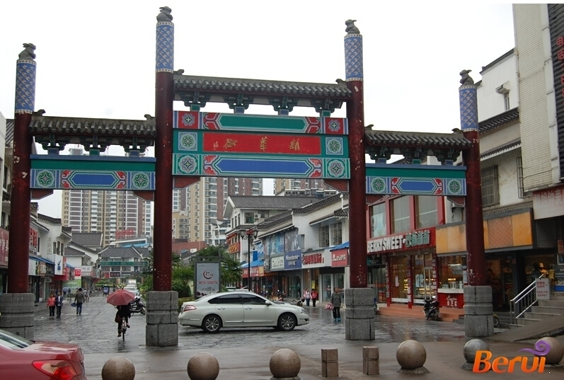 中街水晶城附近商业